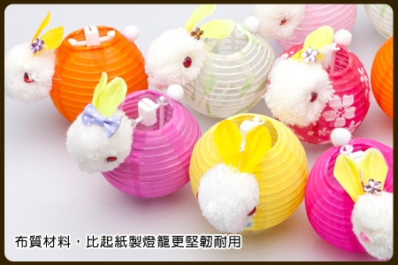 中秋节传统diy兔仔灯笼材料工具零售及批发
